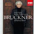 ブルックナー:交響曲 第4番「ロマンティック」 [SACDハイブリッド]