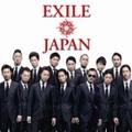 EXILE JAPAN (2枚組 ディスク1)