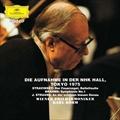 ストラヴィンスキー:火の鳥、ブラームス:交響曲第1番 他 [SHM-CD]