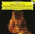 モーツァルト:ディヴェルティメント第17番、《セレナータ・ノットゥルナ》 [SHM-CD]