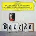 ラヴェル:ボレロ/スペイン狂詩曲、ムソルグスキー:組曲《展覧会の絵》 [SHM-CD]