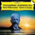 チャイコフスキー:交響曲第5番 [SHM-CD]