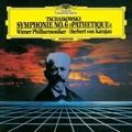 チャイコフスキー:交響曲第6番《悲愴》 [SHM-CD]