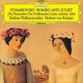 チャイコフスキー:ロメオとジュリエット/くるみ割り人形 [SHM-CD]