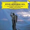 モーツァルト:大ミサ曲ハ短調 [SHM-CD]