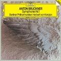 ブルックナー:交響曲第1番  [SHM-CD]