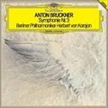 ブルックナー:交響曲第3番  [SHM-CD]