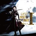 BEST OF THE BEST vol.1 -MILD-