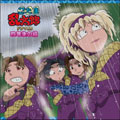 NHKアニメ「忍たま乱太郎」ドラマCD 四年生の段