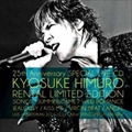 KYOSUKE HIMURO 25th Anniversary SPECIAL LIVE CD RENTAL LIMITED EDITION (2枚組 ディスク1)