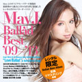 "May J. Ballad Best '09〜'13 from New Ballad Mini Album ""Love Ballad"" & Best Ballad Songs"