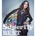 Superfly BEST (2枚組 ディスク1) - Superfly
