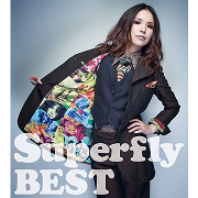 Superfly BEST (2枚組 ディスク1)