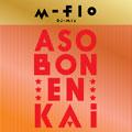 m-flo DJ-MIX ASO BON ENKAI