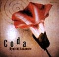 CODA [インストゥルメンタル] [SHM-CD]