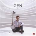 GEN-源- [インストゥルメンタル]