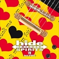 hide TRIBUTE SPIRITS VII -Rock SPIRITS-