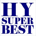 HY SUPER BEST (2枚組 ディスク2)