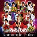 S.S.D.S〜Super Stylish Doctors Story〜 ボーカルアルバム「Romantic Pulse」