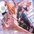Anison Piano〜marasy animation songs cover on piano〜 [インストゥルメンタル]