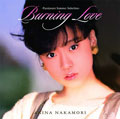 Burning Love〜情熱の夏ベスト〜