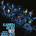KAMEN RIDER BEST 2000-2011 (2枚組 ディスク2)