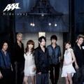 【CDシングル】Hide-away