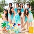 【CDシングル】パレオはエメラルド<Type-B>