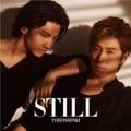【CDシングル】STILL