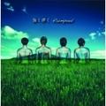 【CDシングル】強く儚く/Belief〜春を待つ君へ〜