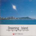 ジェットストリーム/ドリーミング・アイランド〜ハワイ〜