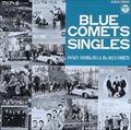 シングルズ(1966〜1968)