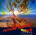 ドラゴンボールZ ヒット曲集9 FUTURE SHOCK!!