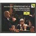 ブルックナー:交響曲第8番 (2枚組 ディスク2)