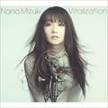 【CDシングル】Vitalization