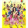 【CDシングル】恋するフォーチュンクッキー<Type-A>