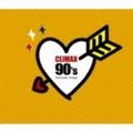 クライマックス 90's ファンタスティック・ソングス (2枚組 ディスク2)