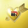 クライマックス・ベスト80'sゴールド (2枚組 ディスク2)