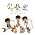 【CDシングル】悲愴感