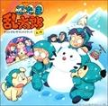 NHKアニメ「忍たま乱太郎」オリジナル・サウンドトラック 其ノ参