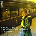 R・Y・O・K・Oステーション