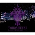 TOHOSHINKI LIVE CD COLLECTION 〜T〜 (4枚組 ディスク1)