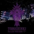 TOHOSHINKI LIVE CD COLLECTION 〜T〜 (4枚組 ディスク2)