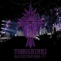 TOHOSHINKI LIVE CD COLLECTION 〜T〜 (4枚組 ディスク3)