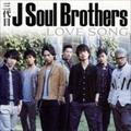 【CDシングル】LOVE SONG