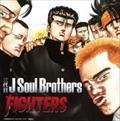 【CDシングル】FIGHTERS