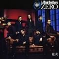 【CDシングル】0〜ZERO〜(A)