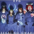 【CDシングル】RPG