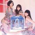 【CDシングル】ワンルーム・ディスコ