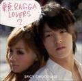 東京RAGGA LOVERS 2 (2枚組 ディスク1)